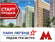 Квартал «Парк Легенд» 7 мин. пешком до м. Автозаводская